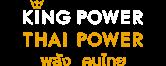 KingPowerThaiPower